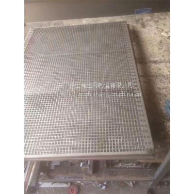冷轧板 热轧卷圆形冲孔 镀锌冲孔网生产厂家【至尚】圆孔