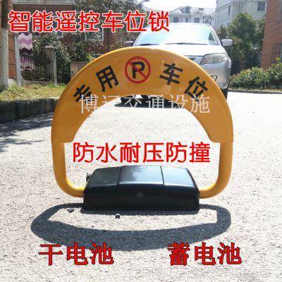 遥控车位锁 停车场汽车地锁 防撞智能防水车位锁