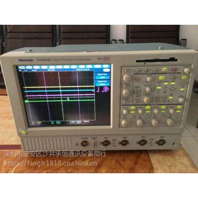 Textrionx泰克tds5054b示波器TDS5054B