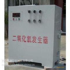 陕西西安***新消DU设备二氧化氯发生器制造商供货上门