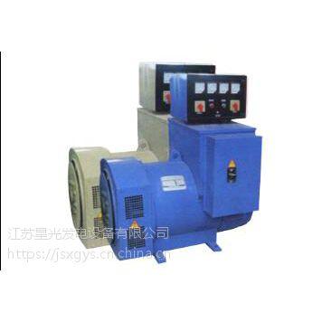 星光发电机组配套康明斯发动机(柴油机)