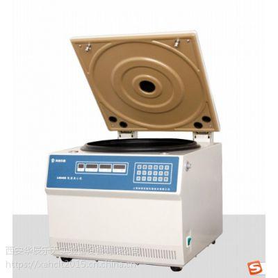 上海知信 L4045D离心机 实验室 低速离心机 可选配多种转子