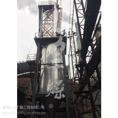工程项目ACR树脂专用烘干机 干燥机厂家