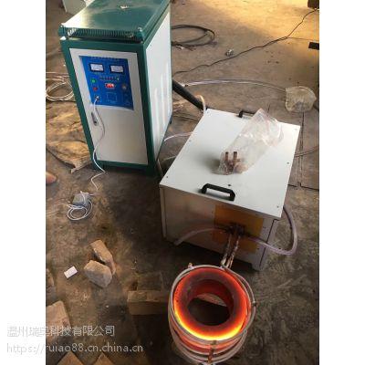 温州瑞奥高频淬火机连接轴淬火设备厂家直销