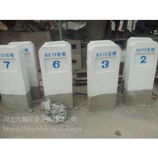 辽宁锦州里程碑百米桩标志桩制造商