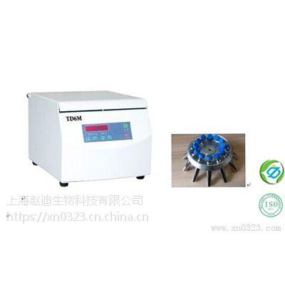 上海医用TD6M台式低速离心机