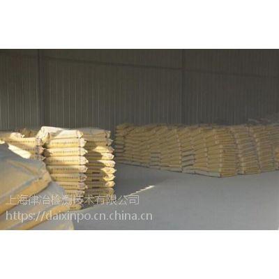 上海灌浆料厂家.设备基础灌浆.机床底座安装.结构加固灌浆料