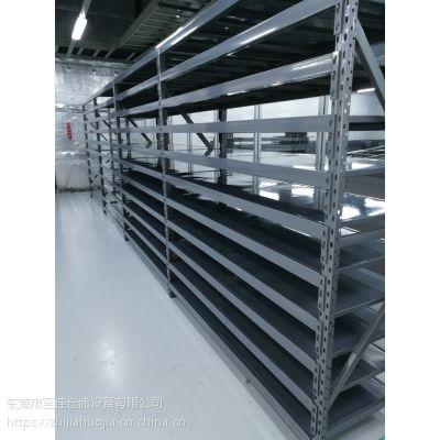 惠州厂家供应重型货架仓储仓库轻型货架多层批发价格