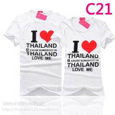 低价便宜女装新款短袖t恤女韩版低价小衫时尚蝙蝠袖女装批发