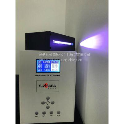 晟驹机械自动化UVLED线光源紫外固化设备