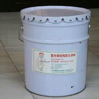 冬季施工钢结构防火涂料多少钱_一吨耐寒防火涂料报价