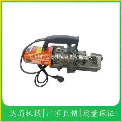 供应达通便携式液压钢筋剪