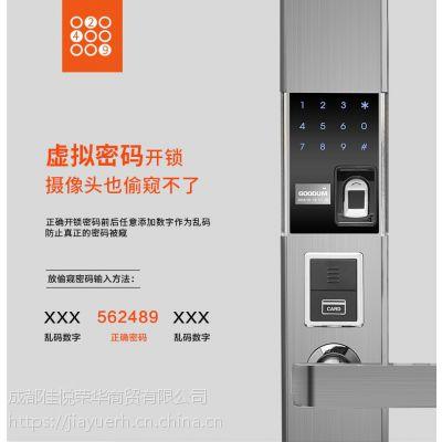 四川省成都市哪个市场有低价批发的不锈钢智能指纹锁,密码锁,电子门锁,指纹锁安全吗?