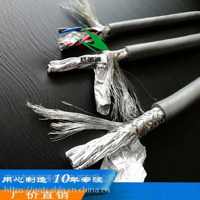 柔性双绞 对绞芯线每对加地线包铝箔 8芯和16芯带地线192网编织 0.3平方双绞屏蔽电缆