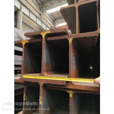 福建美标工字钢|美标H型钢|欧标工字钢可提供A36、A572材质