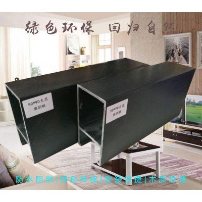 山西忻州生态木90*50天花厂家批发
