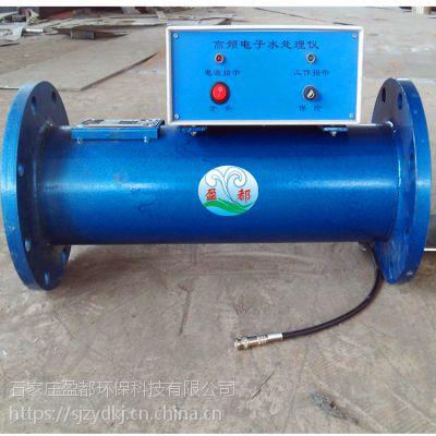 喀什射频电子除垢仪(循环水专用)