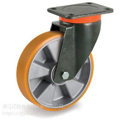 进口欧洲Tellure Rota辅助轮AGV定向轮不锈钢万向脚轮