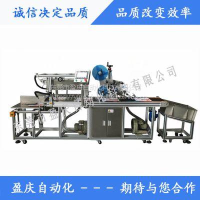 供应盈庆YQ-216全自动PE袋不干胶贴标机