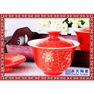 盖碗茶杯陶瓷带盖碗大号茶壶盖碗公道杯茶具盖碗陶瓷泡茶器