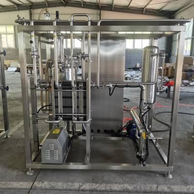 奶吧店设备,鲜奶杀菌机,小型牛奶杀菌机