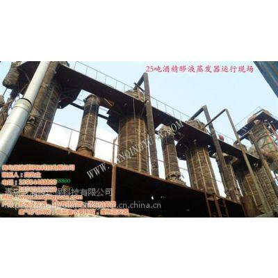 MVR蒸发器原理_保定MVR蒸发器_青岛蓝清源环保