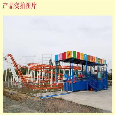 大型轨道户外游乐设备迷你自旋滑车公园游乐设备