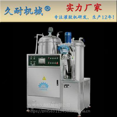 液体PU料浇注成型聚氨酯胶轮包胶设备 久耐机械聚氨酯弹性体浇注机设备