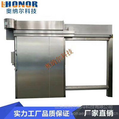 奥纳尔冷库门生产厂家 聚氨酯夹心保温门 彩钢不锈钢冷库门