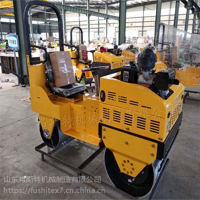 弗斯特1吨压路机价格 山西阳泉1吨压路机厂家