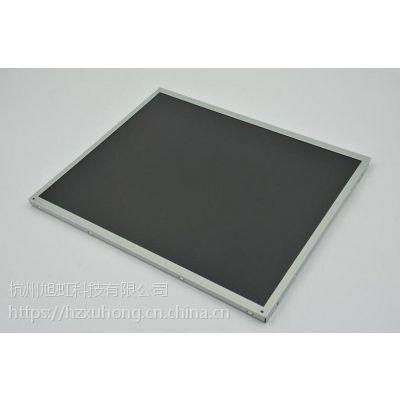 友达G170EG01 V1工业液晶显示屏