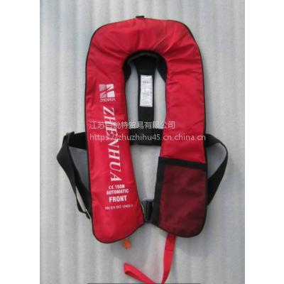 AH成人专用气囊气胀式救生衣 消防员专用救生衣气胀式背心