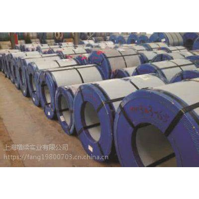 供应 宝钢热镀锌 HC260LAD 防腐性好 规格齐全 新货到库