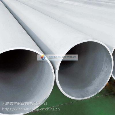 鑫常品牌 300系列奥氏体 304L 不锈钢工业酸洗管 57*3