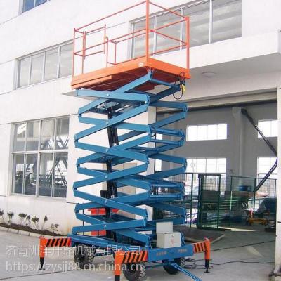 供应云南 移动剪叉式升降机 小型电动液压升降平台厂家定制