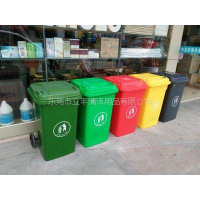 LF-A007 100升塑料环卫桶 环卫垃圾桶 100升/120升/240升/360升塑料垃圾桶