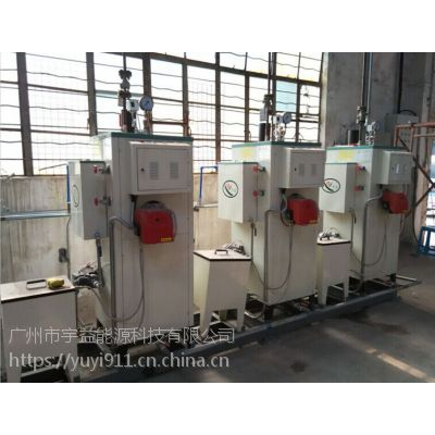 宇益牌0.03吨蒸汽量 燃油蒸汽生活锅炉 免报装手续 豆腐、腐竹加工设备