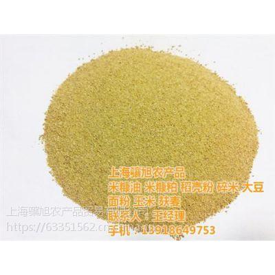 上海骧旭农产品(图)、稻壳粉供货商价格、稻壳粉