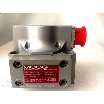 G761-3003B 现货 双极伺服阀 优能 电厂大液压用 性价比突出