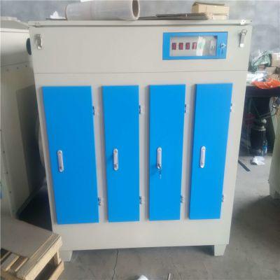 河北UV光氧设备 voc废气处理设备厂家