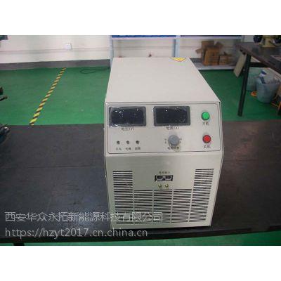 大功率充电机35-40KW|西安华众永拓