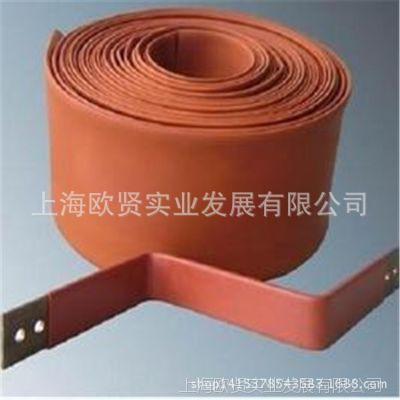 10KV优质铁红色连续母排热缩套管电工电气 30mm高压热缩管