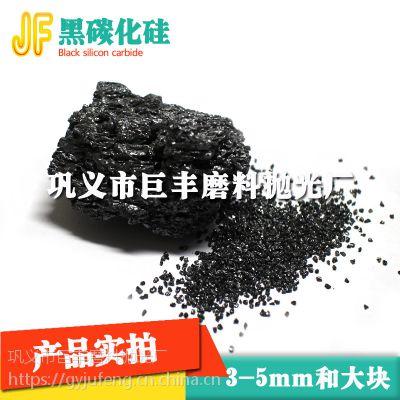 耐火材料用碳化硅 绿硅 黑硅 常年供应