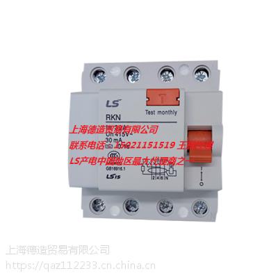 LS产电ABE 802b 2P 35KA 700,800A国内总代理