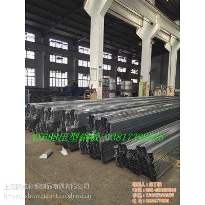南通腾威彩钢(在线咨询),楼承板,750型楼承板