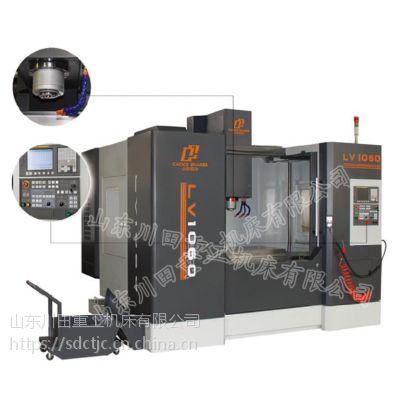 厂家直销VMC1160立式加工中心三轴为钢球滚动线轨选配台湾刀库