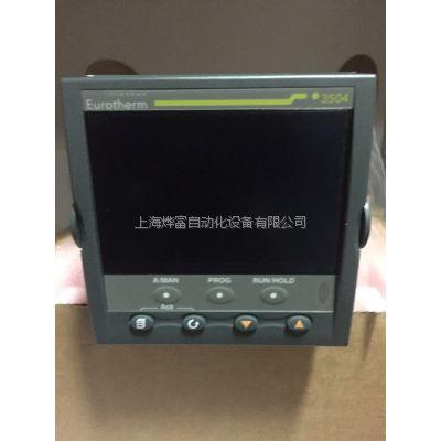 上海烨富欧陆指定一级代理商 3504温控器现货