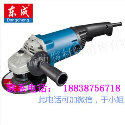 东成角磨机S1M-FF02-125B角向磨光机 适用于 打磨 切割 抛光