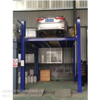 北京汽车升降机@3吨汽车举升机@厂家、新闻、报价