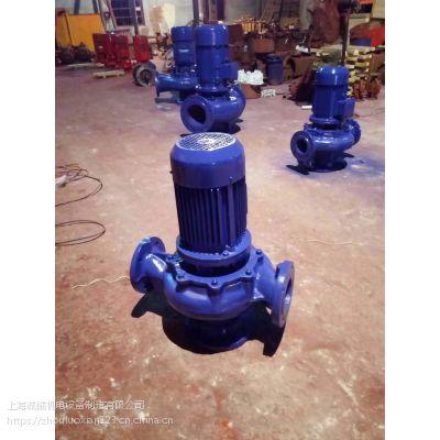 ISG离心泵哪家好ISG65-315管道离心泵参数多种/管道泵扬程-口径流量